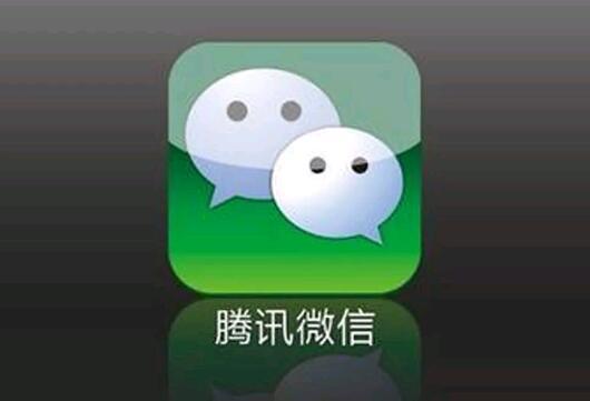 """微信之父""""张小龙最新公布,微信用户超10亿,底层秘密是什么?"""