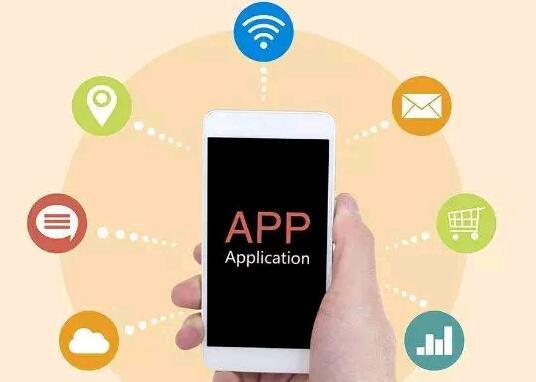企业APP开发要点