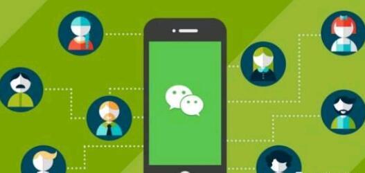 超过1亿人开启,堪称微信被使用最多的功能,你也开启了吗?